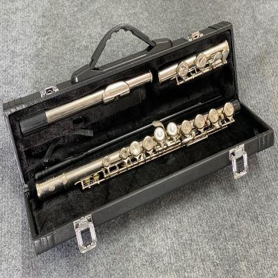 Sáo Flute Jupiter JFL-511ES